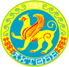 Official seal of Aktobe
