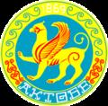 Aktobe seal - 2.png