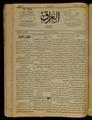 Al-Iraq, Number 168, December 18, 1920 WDL10264.pdf