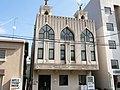 Al-Tawheed Mosque Hachioji.JPG