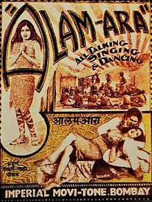 Description of l'image Alam Ara poster, 1931.jpg.