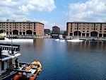 Albert Dock, Liverpool - 2013-06-07 (1).jpg