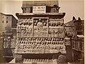 Album Constantinople 10.jpg