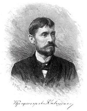 Aleksey Kivshenko - Aleksey Kivshenko (1890s)