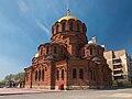 Alexander Nevsky Cathedral Novosibirsk.jpg
