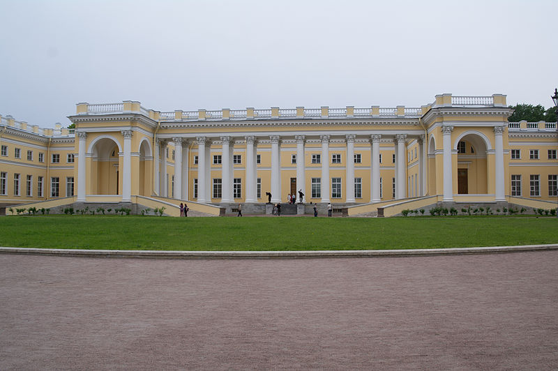 File:Alexander Palace Pushkin (6 of 13).jpg