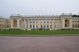 Alexander Palace Pushkin (6 of 13).jpg, автор: Flying Russian