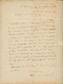 Alexandros Papadiamantis letter 1877.png