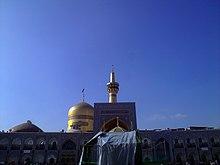 مدفن علی ابن موسی امام هشتم شیعیان