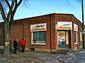 Alycia's Ukrainian Catering and Deli - panoramio.jpg