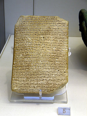 Amarna letters - One of the Amarna Letters (from Alashiya)