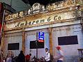 Ambaram & Co Shivaji Nagar.jpg