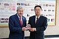Ambassador Branstad Visits Hohhot (41108175891).jpg