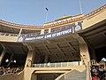 Amritsar 20180906 171226.jpg