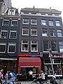 Amsterdam, Paleisstraat 15.jpg