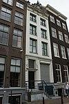 amsterdam - keizersgracht 190