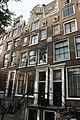 Amsterdam - Prinsengracht 1089.JPG