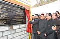 Anand Sharma unveiling the plaque at the foundation stone laying ceremony of the Indian Institute of Technology, at Mandi, Himachal Pradesh on February 24, 2009.jpg