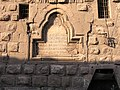 Ancient City of Damascus-107599.jpg