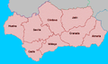 AndaluciaProvinces Outline Spain.png