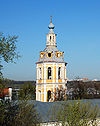 Andrew monastery in Moscow, Russia 02.jpg