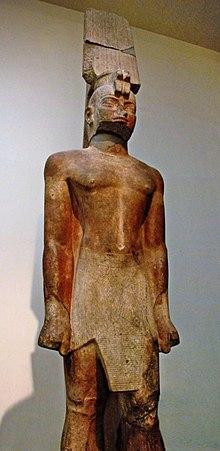 Statue of Anlamani, Boston Museum of Art.[1]