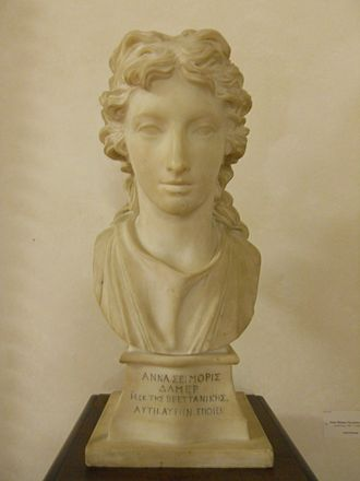 "Anne Seymour Damer - Self-portrait bust in the Uffizi gallery of artist self-portraits in the Vasari Corridor. The Greek text reads: ΑΝΝΑ ΣΕΙΜΟΡΙΣ ΔΑΜΕΡ Η ΕΚ ΤΗΣ ΒΡΕΤΤΑΝΙΚΗΣ ΑΥΤΗ ΑΥΤΗΝ ΕΠΟΙΕΙ which translates to ""Anne Seymour Damer from Britain, made herself"""