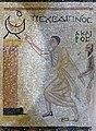 Antakya Archaeology Museum Skeleton mosaic sept 2019 5990b.jpg