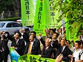 Anti-Chinese government rally on 16 October 2010 at Roppongi 05.jpg