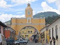 Antigua Santa Catalina 2008 06.JPG