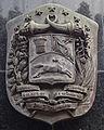 Antiguo Escudo de Venezuela (1954 - 2006).JPG