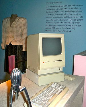 Macintosh - The Apple Macintosh Plus at the Design Museum in Gothenburg, Sweden