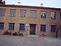 Arahova school.jpg