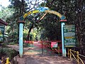 Aralam Wildlife Sanctuary 01.JPG