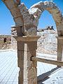 Arch and Mosaic Floor at Umm ar-Rasas.jpg