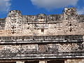 Architectural Detail - Nuns' Quadrangle - Uxmal Archaeological Site - Merida - Mexico - 03.jpg
