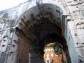 Arco di Giano 2.PNG