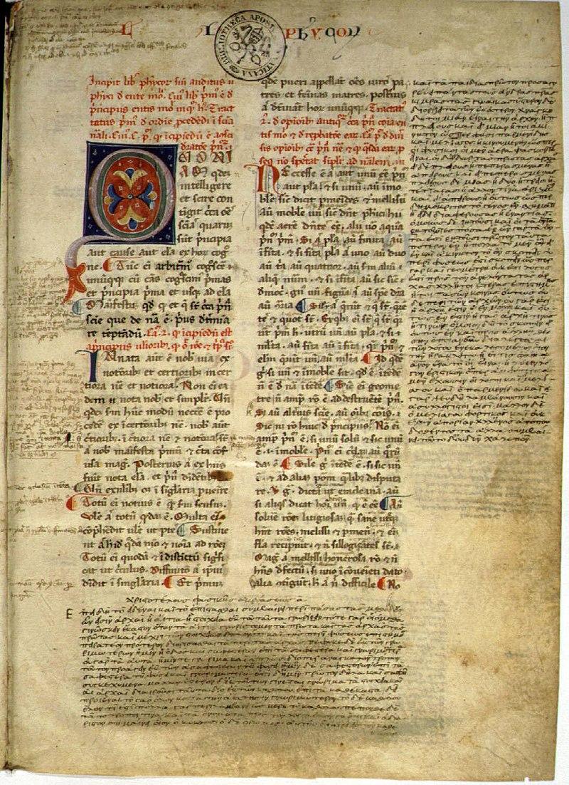 Manoscritto della Fisica di Aristotele