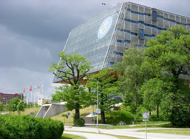 Arken 2010d.jpg