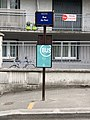 Arrêt Bus Rue Parc Rue Anatole France - Noisy-le-Sec (FR93) - 2021-04-18 - 4.jpg