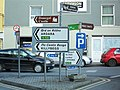Array of signs, The Diamond, Donegal - geograph.org.uk - 1719928.jpg