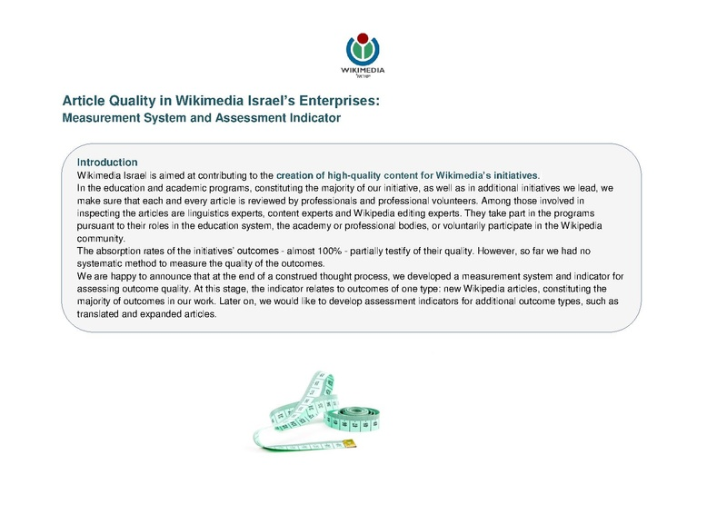 File:Article Quality in WMIL Enterprises Measurement System and Assessment Indicator.pdf