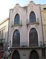 Arxiu Tobella (antic magatzem Farnés), II.jpg