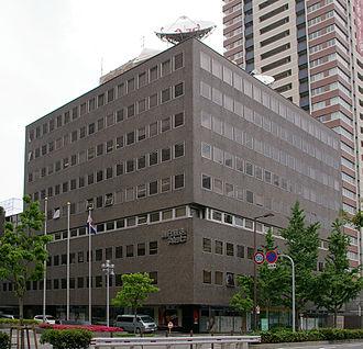 Asahi Broadcasting Corporation - Former headquarters of Asahi Broadcasting Corporation