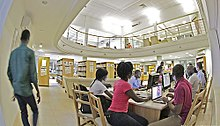 The Todd & Ruth Warren Library at Ashesi
