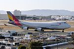Asiana Airlines, Boeing 747-48EF, HL7420 - LAX (19544107862).jpg