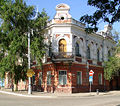 Astrakhan, traditional architecture.jpg