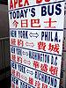 At the Chinatown bus stop.jpg