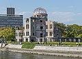 Atomic Bomb Dome, Hiroshima, South view 20190417 1.jpg