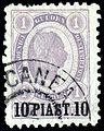 Austria Levant 1896 Sc30Can.jpg